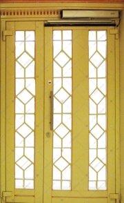 входная дверь 1900 на 900
